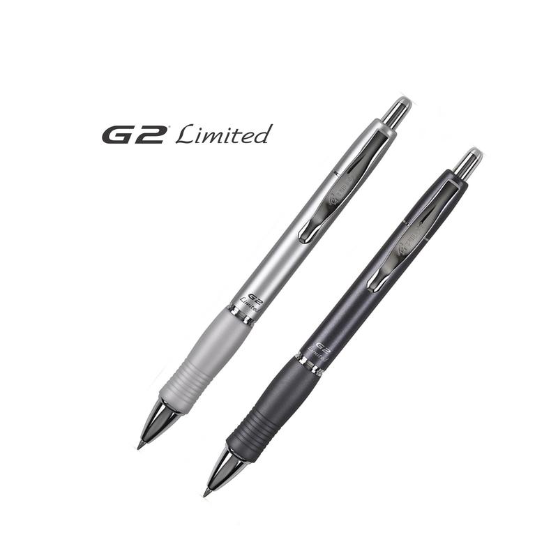 Pilot G2 Limited