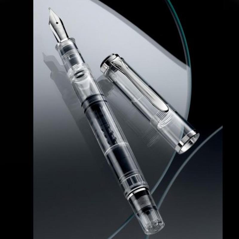 Pelikan M205 Special Edition